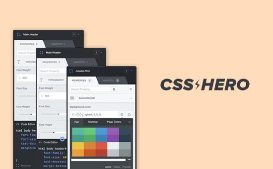 CSS HERO评论:WORDPRESS设计定制变得简单