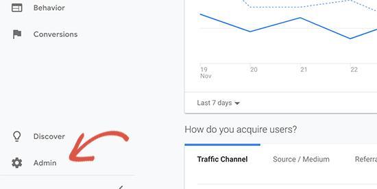 切换到Google Analytics管理员视图