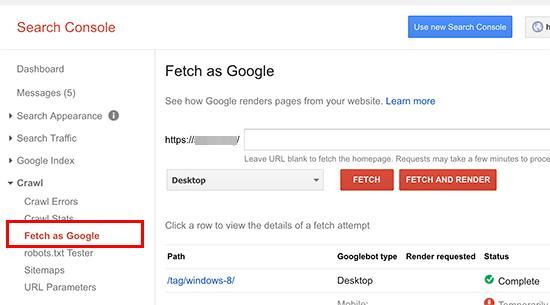 通过谷歌获取信息