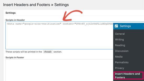 添加HTML标记