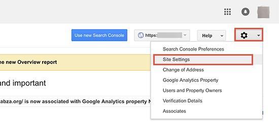 Google Search Console网站设置
