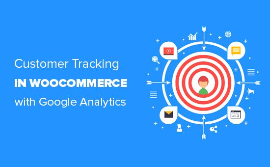 使用Google Analytics在WooCommerce中启用客户跟踪