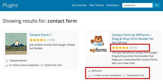 WordPress插件搜索结果