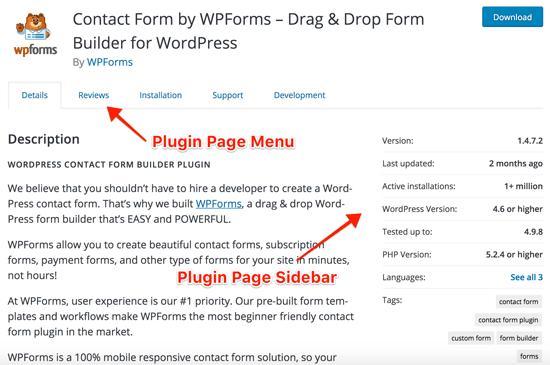WordPress插件列表页面