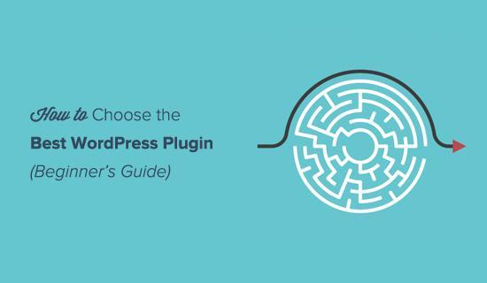 选择最好的WordPress插件
