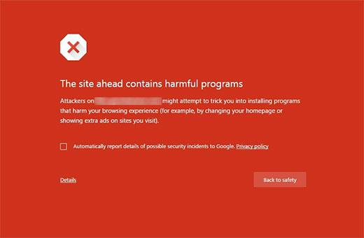 Google Chrome中的有害程序错误