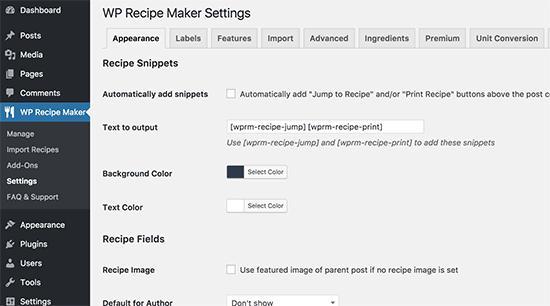 WP Recipe Maker设置