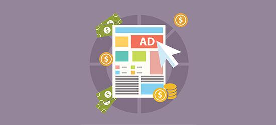 你可以通过广告在线赚钱