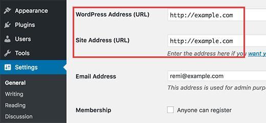 从管理区域更改WordPress地址和站点地址选项