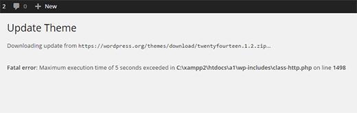 WordPress中的最大执行时间错误