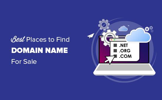 What are the best places to find domain name for sale