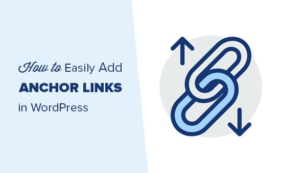 Adding anchor links in WordPress