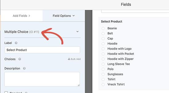 Finding the form field ID